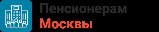 ПФР Москва