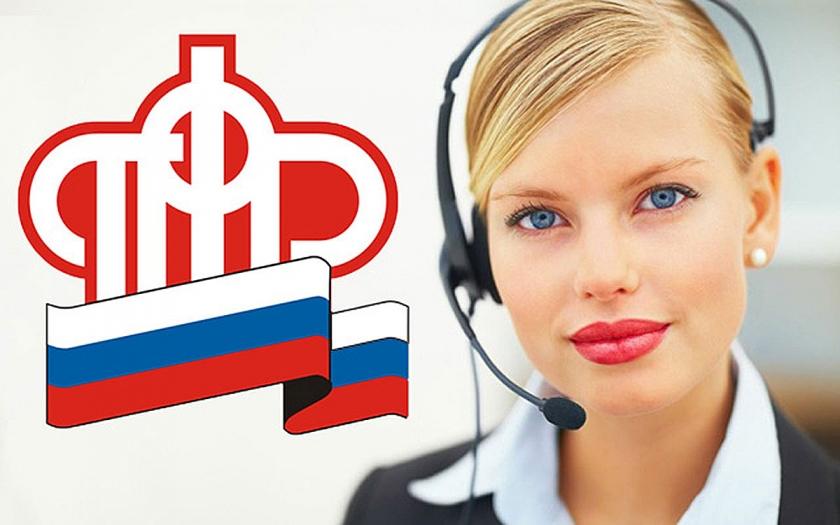 Как работает пенсионный фонд в москве