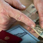 Социальная пенсия в 2021 году