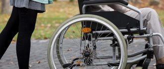 Пенсия по инвалидности в 2021 году