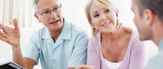 возврат налога при покупке квартиры пенсионерам работающим